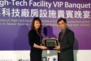 White Knight High-Tech Facility Award